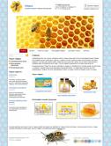 Интернет-магазин продуктов пчеловодства